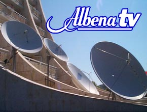 Albena-TV Terasse